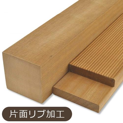 ◆セランガンバツ・20×105×2500mm (4.9kg) 【片面リブ加工】