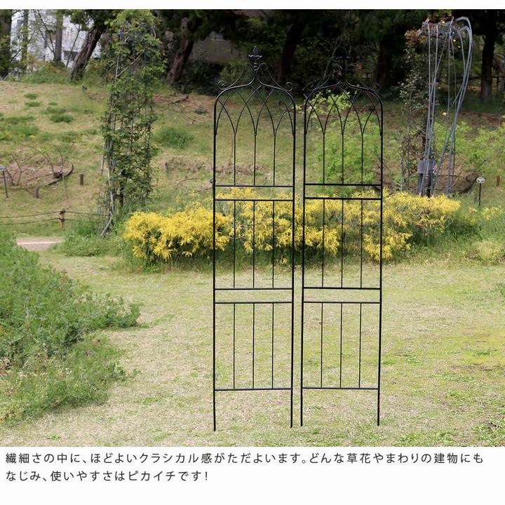 アイアンフェンス ハイタイプ 幅40×高さ200cm 2枚組 ホワイト drape (IF-DR029-2P-WHT) ※北海道+1100円