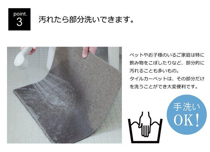 タイルカーペット 吸着 40×40cm 同色10枚組 洗える ピタッと ストライプ 床暖対応