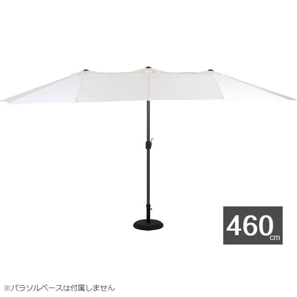 ガーデンパラソル ツインパラソル アイボリー 37856 (ベースは付属しません) ※北海道+4200円