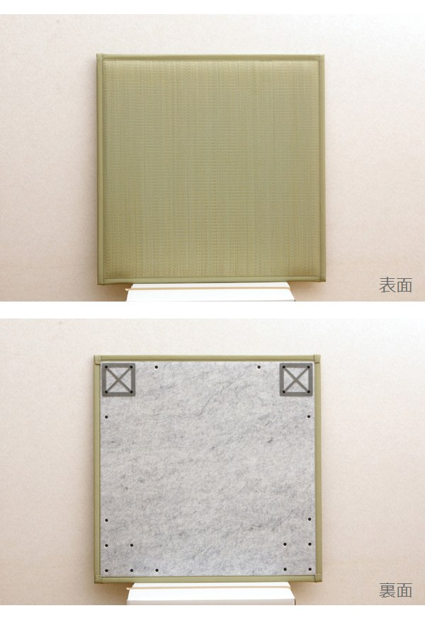 置き畳 半畳 82×82cm しずか低反発 6枚組 8626330 軽量 遮音 ※北海道・沖縄・離島+1650円