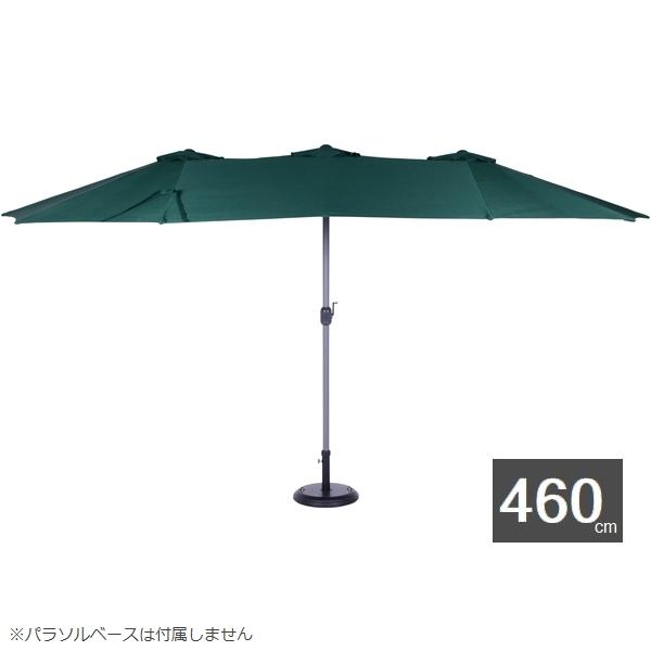 ガーデンパラソル ツインパラソル グリーン 37857 (ベースは付属しません) ※北海道+4200円