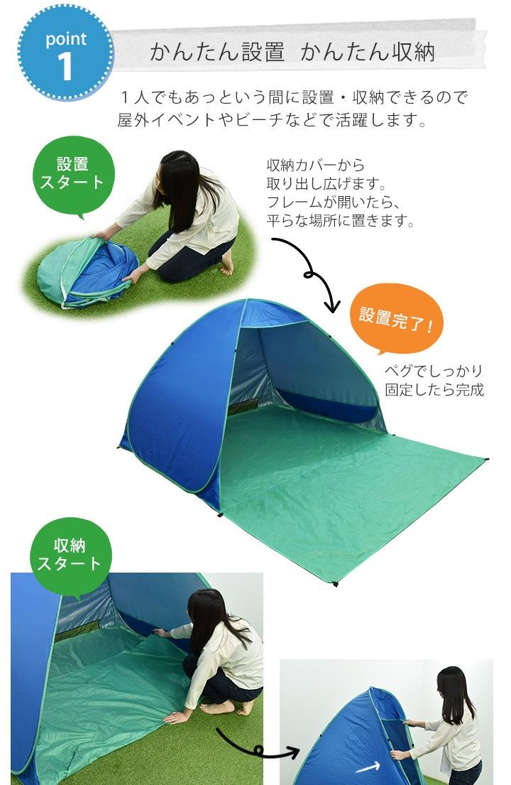 ワンタッチテント テント 200×170cm 簡単 日よけ ポップアップテント スチールフレーム 2〜4人用