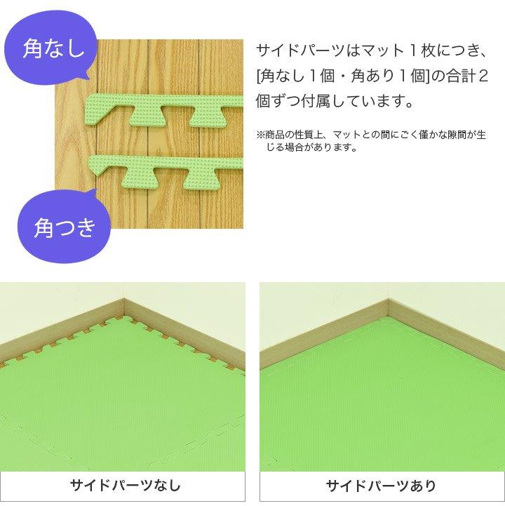 ジョイントマット 大判 ピンク 61×61cm 32枚セット