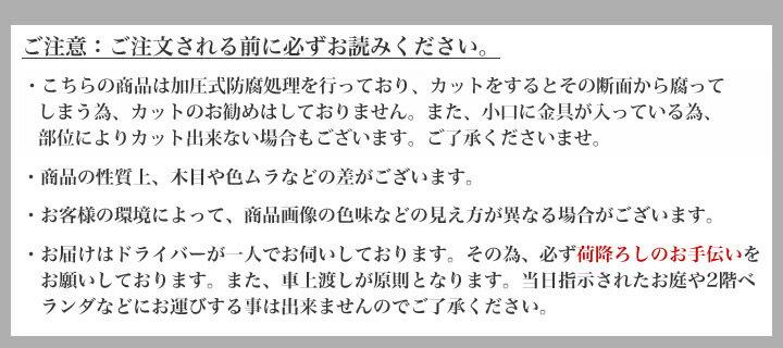 国産杉 新品枕木・ブラック T100×W200×L2000mm (20.0kg) 【要-荷下し手伝い】