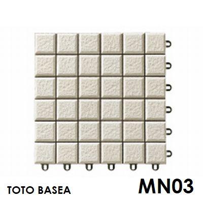 TOTO ベランダタイル バーセア MN03 オフホワイト [単品] 300角 ジョイントタイル バルコニー 屋外用 AP01MN03UFJ