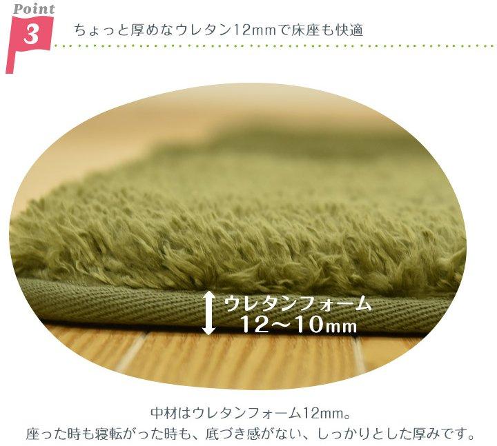 ラグ シャギー 140×200cm グリーン 洗える アイビー ホットカーペット 対応 シャギーラグ