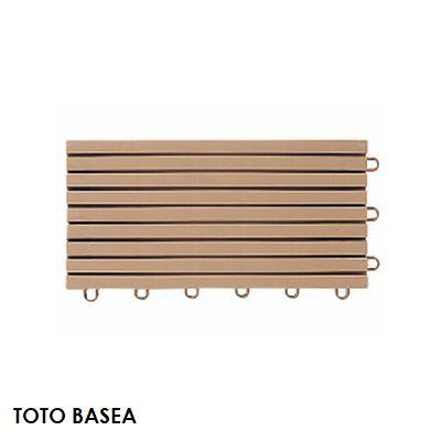TOTO ベランダタイル バーセア 幅調整材 ナッツブラウン [単品] ジョイントタイル バルコニー 屋外用 AP003CJ