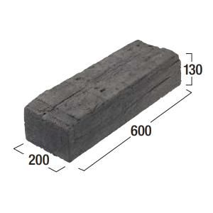 コンクリート枕木・スーパー枕木600タイプ/チャコールグレー T130×W200×L600mm (32.4kg)