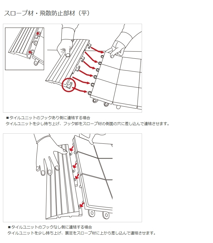 TOTO ベランダタイル バーセア スロープ材 [平] ナッツブラウン [単品] ジョイントタイル バルコニー 屋外用 AP004CJ