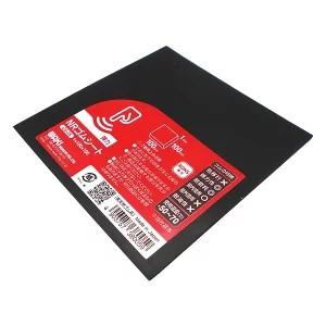 天然ゴムシート [100×100mm 厚さ1mm] GS-05 84930500