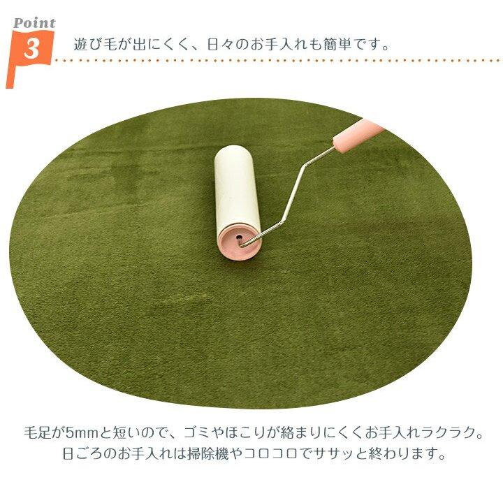 ラグ 低反発 200×200cm グリーン 洗える フロックス 厚手 ホットカーペット 対応