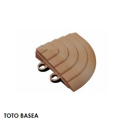 TOTO ベランダタイル バーセア スロープ材 [コーナー] ナッツブラウン [単品] ジョイントタイル バルコニー 屋外用 AP005CJ