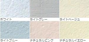 既練り漆喰 本練 (ほんねり)/ナチュラルイエロー 20kg/缶 (約16.5平米分) コテ用