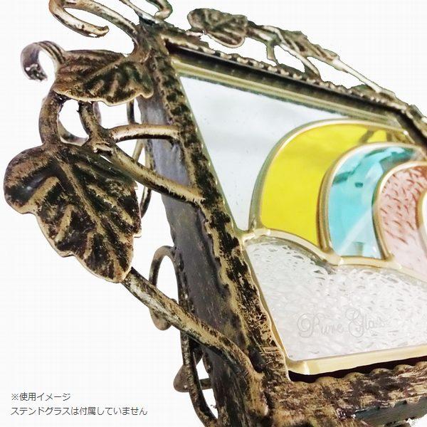 ステンドグラス専用アイアンフレーム 『ピュアデコプラス』 SH-D用 (PDP-A) アンティークゴールド ツタ 蔦 枠 ※代引不可