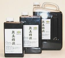 自然塗料 木部・布用 ターナー色彩 無臭柿渋 2L ※北海道+900円