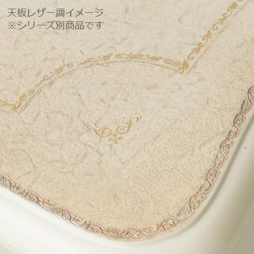 コーヒーテーブル 直径60cm コモ テーブル ホワイト (92168) マホガニー クロシオ ※北海道・沖縄・離島送料別途見積