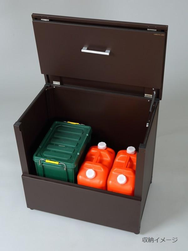 収納庫 幅81cm マルチ収納BOX ペール缶2個サイズ MSB-81 ごみ収集庫