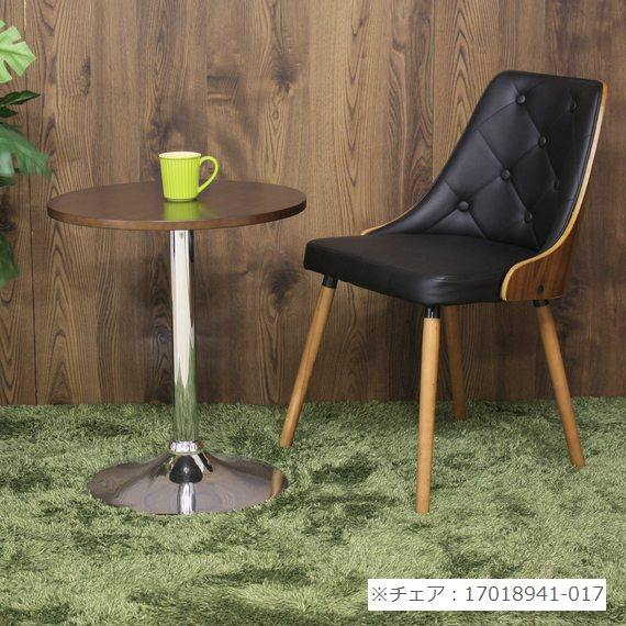 コーヒーテーブル キャフィン (CT-02) 直径50cm 円形 カフェ メーカー在庫限り ※北海道・沖縄・離島送料別途見積