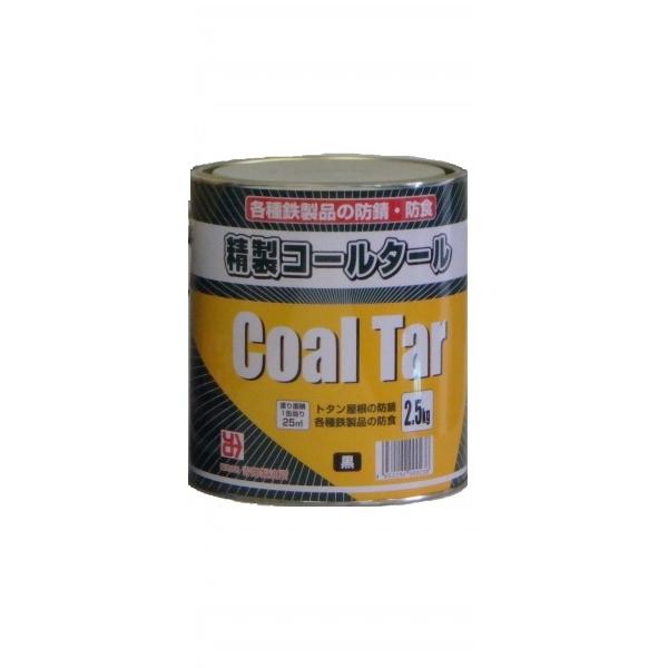 防腐塗料 精製コールタール 2.5kg