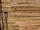 米杉 羽目板 パネリング材 無垢材 無節 無塗装 8×88×2440mm【1ケース 10本 2.14平米】