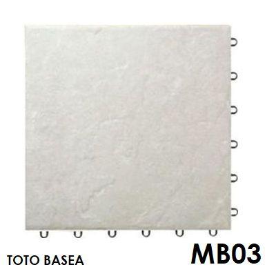 TOTO ベランダタイル バーセア MB03 ラテラホワイト [単品] 300角 ジョイントタイル バルコニー 屋外用 AP30MB03UFJ