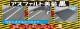 吉田製油所 アスファルト美装黒 16L 路面 補修 業務用 ※法人限定 ※北海道・九州+600円