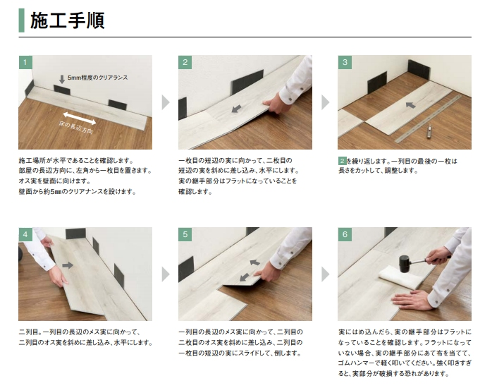 SPCフローリング UVコーティング 4×180×1220mm【1ケース 8枚 1.75平米】
