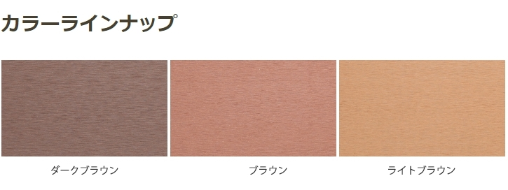 Kankyo-wood-�/ルーバー材用キャップ 90×90 MKV11用(1個)MKV-CAP-90-90