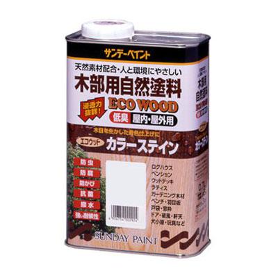 サンデーペイント 木部用自然塗料 エコウッドカラーステイン 3.4L ※北海道・九州+1000円
