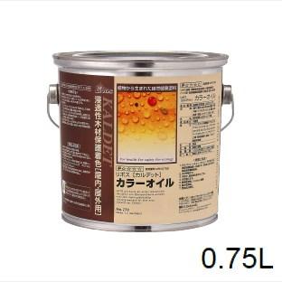 リボス カルデット 0.75L 自然塗料 屋内 屋外木部 オイル仕上げ No.270