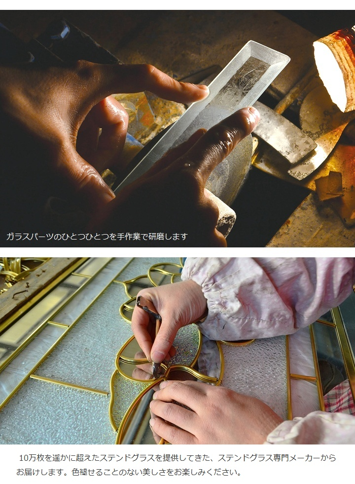 ステンドグラス 壁掛け 薔薇 フレーム:ブラウン (SH-PS01) 幅221×高さ343mm ミラーステンドグラス 額付き ※代引不可