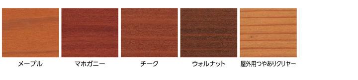 サンデーペイント 木部用自然塗料 エコウッドカラーステイン 7L ※北海道・九州+1000円
