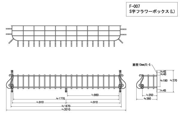 フラワーボックス Lサイズ 幅2010mm (F-007) 窓 ロートアイアン 花台 日本製 ※北海道+2000円