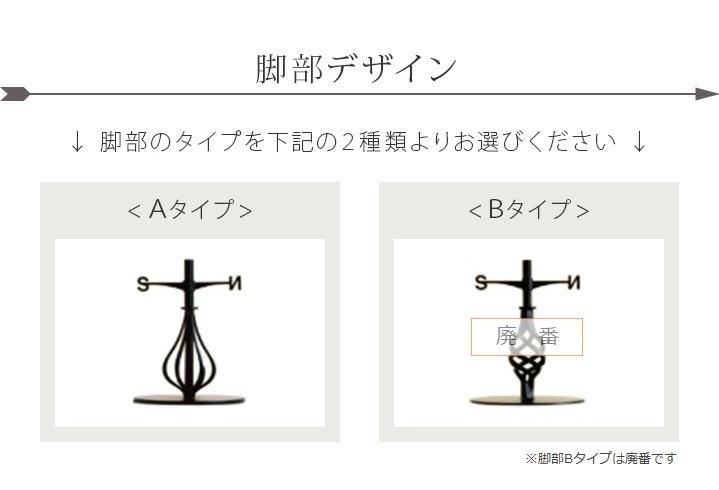 風見鶏 馬 ステンレス製 黒つや消し KZSS-馬 ※北海道・沖縄+1200円