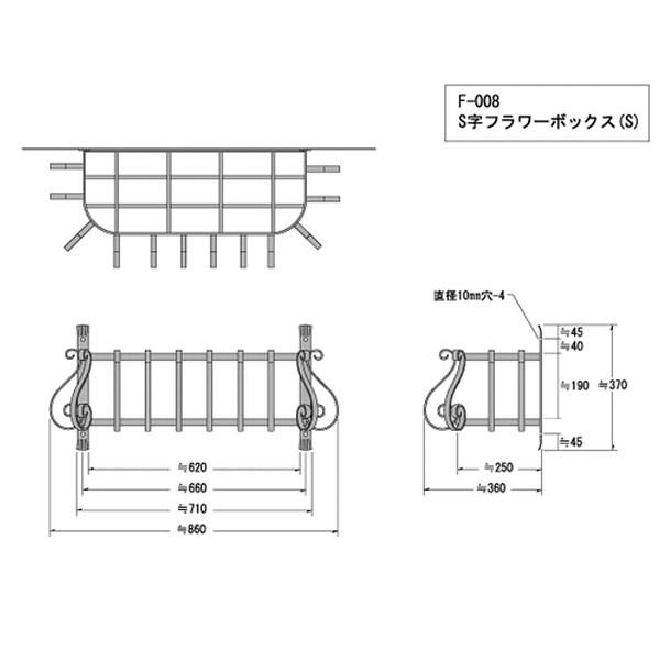 フラワーボックス Sサイズ 幅860mm (F-008) 窓 ロートアイアン 花台 日本製 ※北海道+1000円
