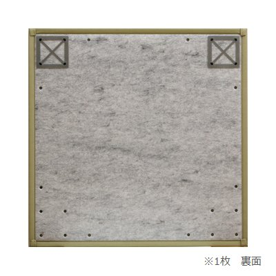 置き畳 ふっくら微笑み 82×82×2.2cm (9枚セット) 軽量 ユニット畳 日本製 8305840 ※北海道・沖縄・離島+1650円