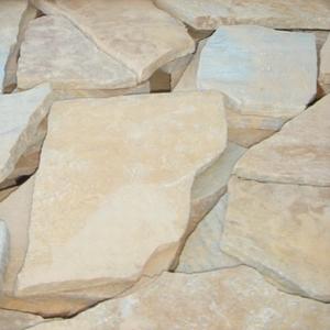 クォーツサイト 乱形石(イエロー) ブラジル産 厚み10〜25mm/1平米/約42kg 石英岩 敷石 【要-荷下し手伝】