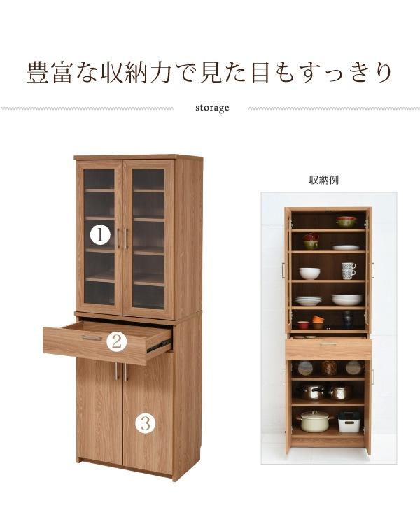 食器棚 ダイニングボード 幅60 (FAP-0020-NABK) Keittio キッチン 収納 北欧風 木目調