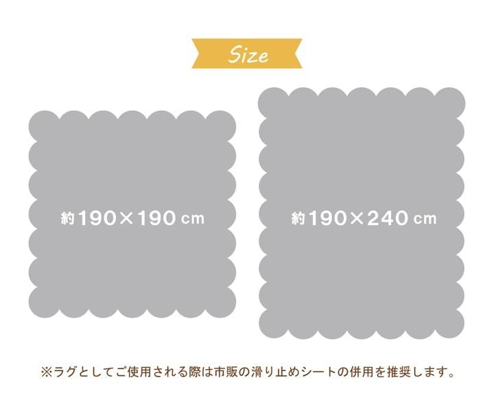 ベッドスプレッド マルチカバー シェール 190×240cm ベッド カバー