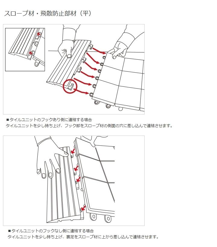 TOTO ベランダタイル バーセア MK01 サンド [10枚セット] 300角 ジョイントタイル バルコニー 屋外用 AP10MK01UFRJ