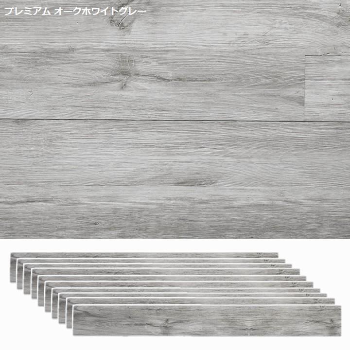 壁材 天然木パネル オークホワイトグレー 10枚組(約1.5平米) SOLIDECO SLDCPR-10P-006GRY  ※北海道+1100円