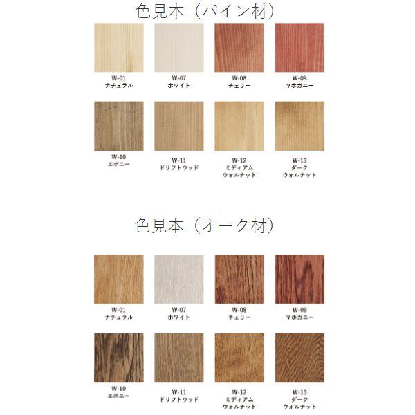 塗料 屋内木部用 ワトコオイル・カラー7色 16L [家具・工芸品・壁・建具用] ※北海道・中国以西+500円