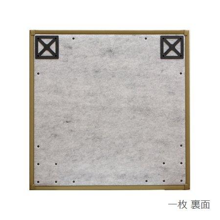 置き畳 ふっくらピコ ベージュ 82×82×2.2cm (9枚セット) 軽量 ユニット畳 日本製 ウレタン入り ※北海道・沖縄・離島+1650円