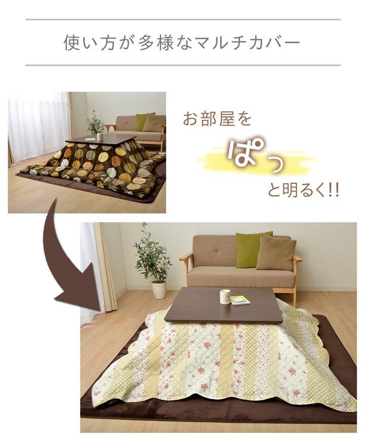 ベッドスプレッド マルチカバー オリオン 190×240cm ベッド カバー