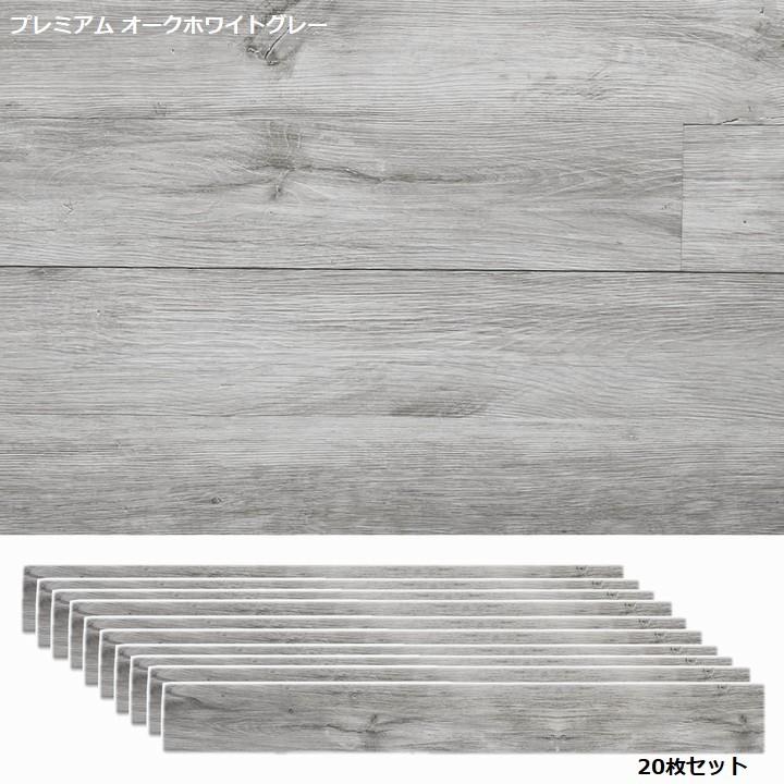 壁材 天然木パネル オークホワイトグレー 20枚組(約3平米) SOLIDECO SLDCPR-20P-006GRY  ※北海道+1100円