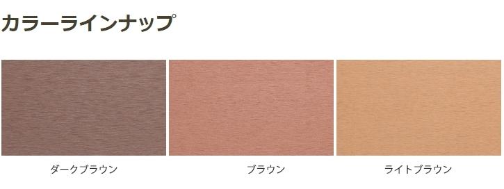 Kankyo-wood-�/MKV22・30×145×1995mm 端部用 開&閉 4枚セット(7.2×4本 28.8kg)