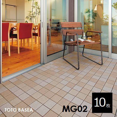 TOTO ベランダタイル バーセア MG02 ウォームグレー [10枚セット] 300角 ジョイントタイル バルコニー 屋外用 AP10MG02UFR