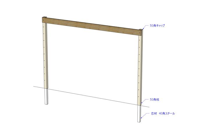 スチールパイプ30×50角 t=2.3mm (40×55角柱用) 30×50×300mm
