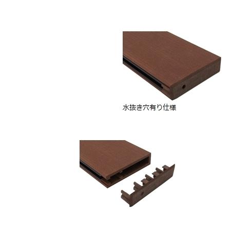 フェンス材 フェザールーバー エンドキャップ&加工代 25×50 水抜穴付 ブラウン